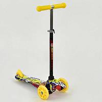 Самокат детский MINI Best Scooter 3 колеса, фото 1