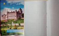 Тетрадь A4 мягкая обл 48л газетная книга канцелярская клетка Кол уп30