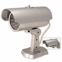 Камера муляж Dummy ir Camera Хит продаж!