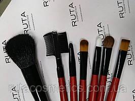 Компактний набір кистей для макіяжу MaXmaR (7 штук)