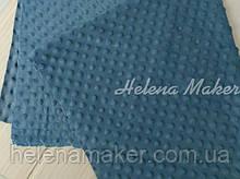 Плюш Минки Minky Темно-голубой 80*80 см