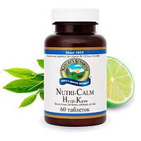 """Растительный комплекс  для нервной системы витамины группы В  """"Нутри Калм""""."""