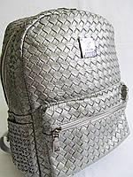 Рюкзак женский серебро городской со значком