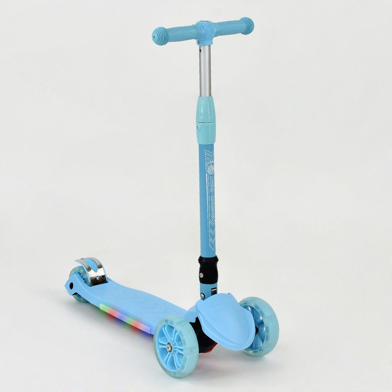 Самокат Best Scooter 881-1 L со светящейся платформой