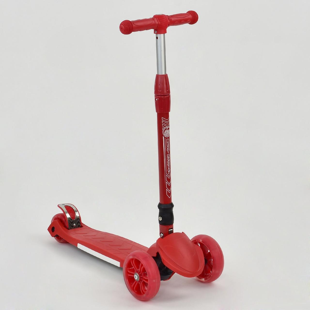 Самокат Best Scooter 769-3