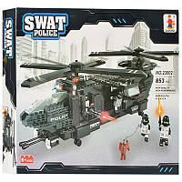 Конструктор AUSINI 23002 полиция, вертолет, фигурки, 853 деталей