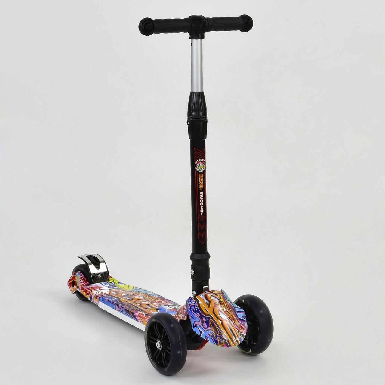 Самокат Best Scooter 7404
