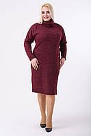 Платье женское Хомут бордо, размер 52, 54, 56, 58