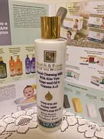 Очищающее молочко для лица health&beauty