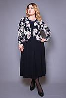 Женское платье больших размеров (58,60,62,64,66,68)