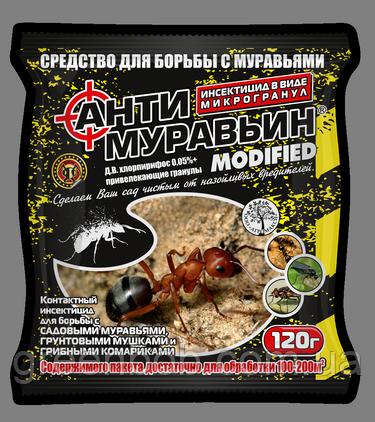 Антимуравьин 120 г  специальная гранула (хлорпирифос 0,05 %)