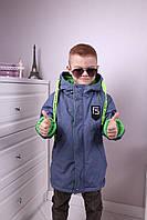 Детская демисезонная  курточка  для мальчика размер 104-128