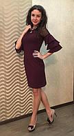 Женское нарядное стильное платье,марсала (р.44,46,48,50) 3 цвета Модель 10