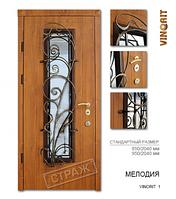 Двери Страж - Мелодия