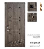 Двери Страж - Монограм