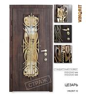 Двери Страж - Цезарь