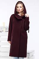 Молодежное пальто oversize