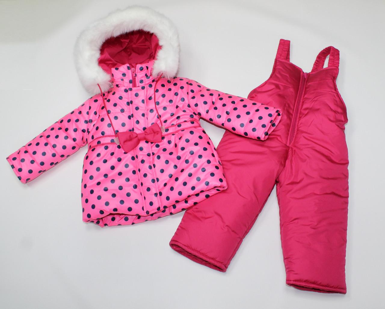 Детский зимний костюм двойка Малиновый в горошек