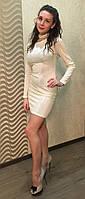 Женское нарядное стильное платье с люрексом(р.42,44,46,48) Модель 9-л