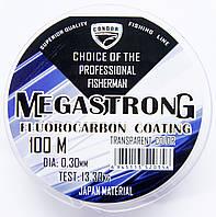 Леска Condor MegaStrong Fluorocarbon Coating 100m 0.18mm