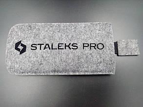 Чехол клапан для косметологических пинчетов Staleks