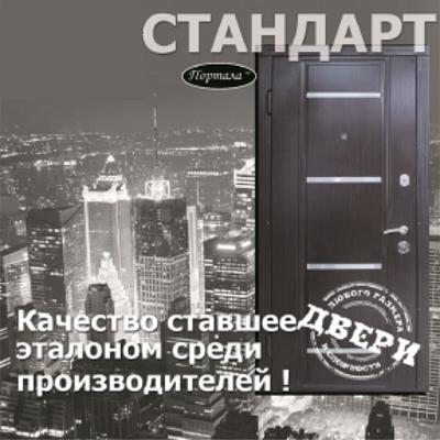 "Комплектация серии ""Стандарт"" цена от 5800 грн"