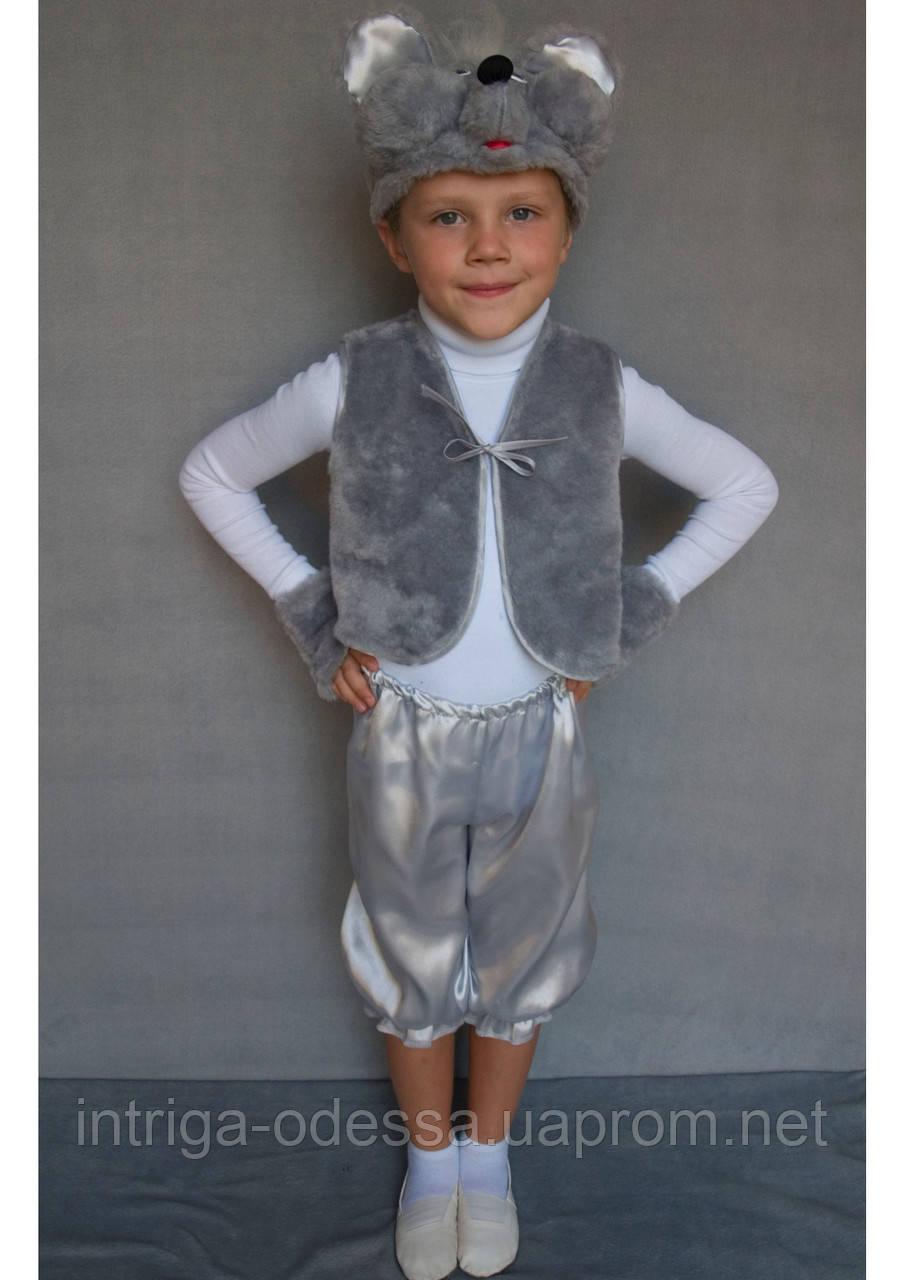 Карнавальный костюм Мышонок (мальчик)