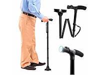 Трость с подсветкой,телескопическая трость Trusty Cane Хит продаж!