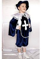 Карнавальный костюм Мушкетёр №3 (велюр), фото 1