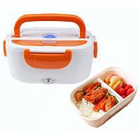 Ланчбокс с подогревом Lunchbox Electronic оранжевый Хит продаж!