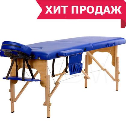 Массажный стол 2 секционные, деревянный, небесный