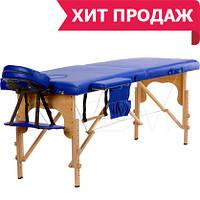 Массажный стол 2 секционные, деревянный, небесный, фото 1