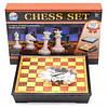 """Шахматы 3 в 1 """"Chess Set"""""""