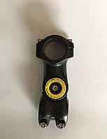 Вынос регулируемый, алюминиевый, длина 80мм, 31.8, цвет:черный