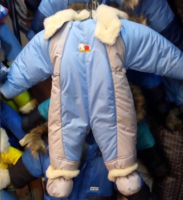 Детский комбинезон трансформер для новорожденных зимний (серый с голуб