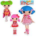Кукла ZT 9905