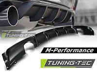 Накладка на задний бампер BMW F30 М-Performance