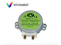 Двигатель универсальный 220 V для микроволновой печи код MT-220-2