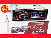 Автомагнитола Pioneer 579 - MP3 Player, FM, USB, SD, AUX, фото 1