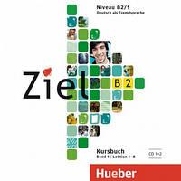Ziel B2/1 Kursbuch CD 1+2 (CD-диск к учебнику по немецкому языку)
