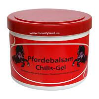 Бальзам лошадиный Pferdebalsam Chilis-Gel  Чили-гель 500 гр. Венгрия.