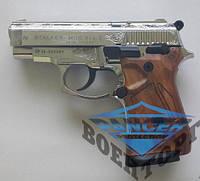 Пистолет стартовый (газо-шумовой) Stalker - 2918 блестяще хромированное с гравировкой