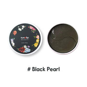 Гидрогелевые патчи с чёрным жемчугом EYENLIP Hydrogel Eye Patch - Black Pearl, 60 шт