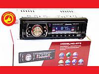 Автомагнитола Pioneer 573 - MP3 Player, FM, USB, SD, AUX, фото 1