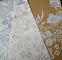 Ткань для оконных роллет Flora и Flora BO , фото 1