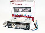 Автомагнитола Pioneer 574 Usb+Sd+Fm+Aux+ пульт, фото 2
