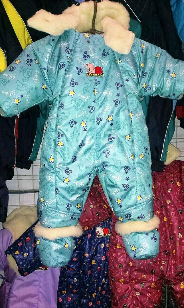 Детский комбинезон трансформер зимний (бирюзовый беби)