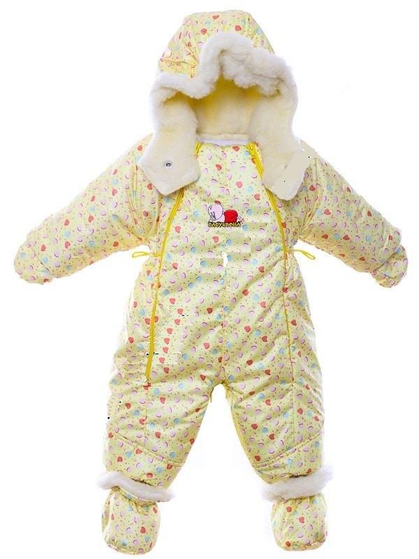 Детский комбинезон трансформер зимний (желтый в сердечки)