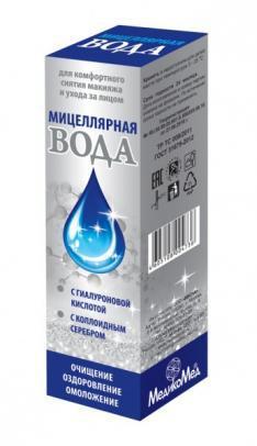 Мицеллярная вода с гиалуроновой кислотой и коллоид.серебром 250мл.Весна