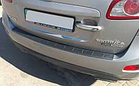 Накладка на задний бампер Hyundai Santa Fe (2010-2013)